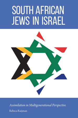South African Jews in Israel