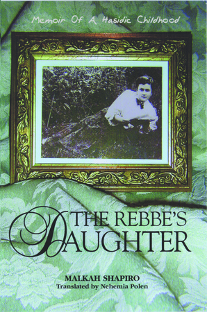 The Rebbe's Daughter