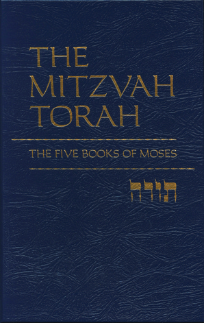 The Mitzvah Torah