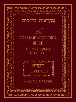 The Commentators' Bible: Leviticus