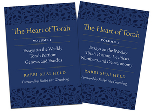 The Heart of Torah, Gift Set