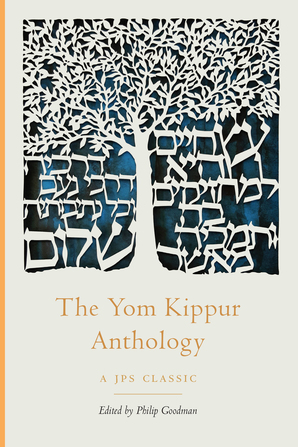 The Yom Kippur Anthology